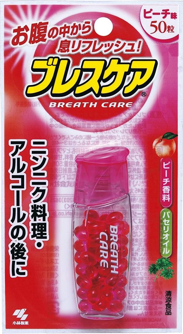 Fresh Breath Capsules (Peach)