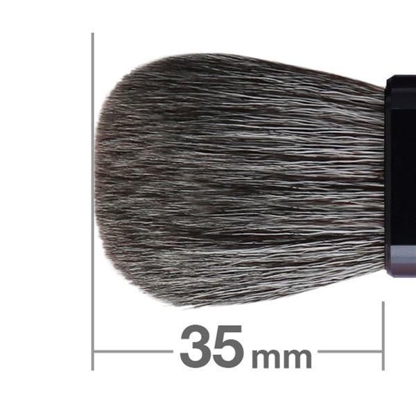 HAKUHODO Slide Face Brush Round & Flat J603