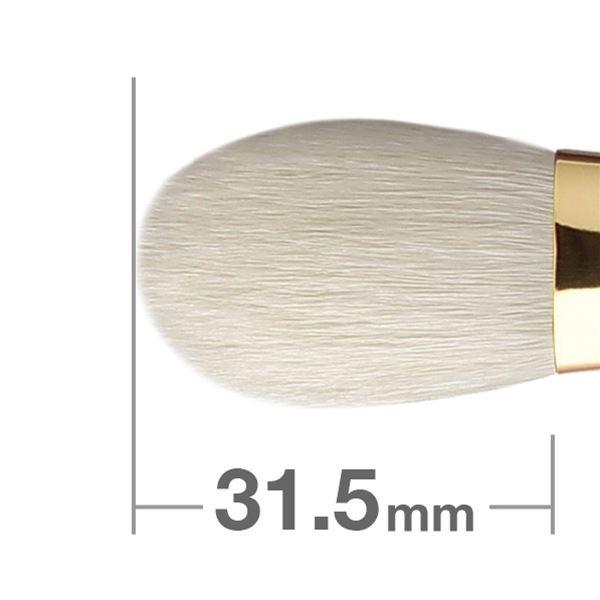 HAKUHODO Highlighter Brush Round & Flat Brush S113Bk