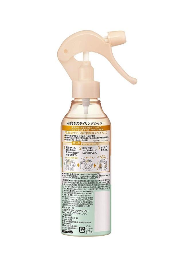 Kao Corp. Liese Inward Curl Style Shower