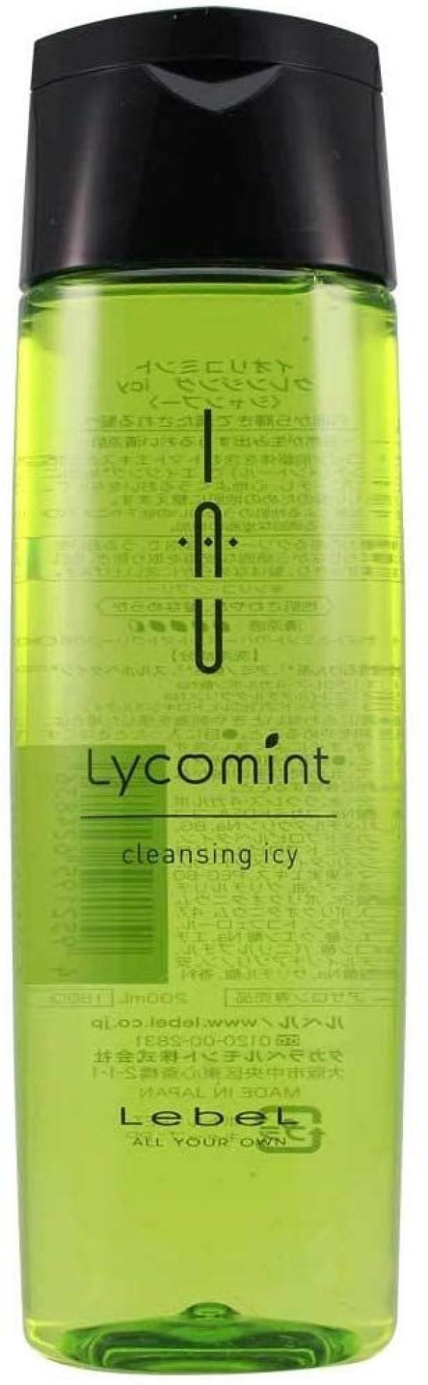 Lebel IAU Lycomint Cleansing Icy Shampoo