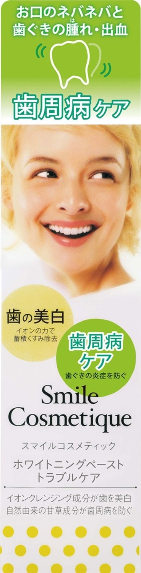 Smile Cosmetique Whitening Paste Trouble Care