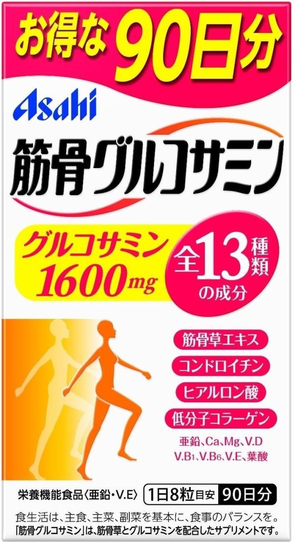 ASAHI Muscle bone Glucosamine Chondroitin (90 days)