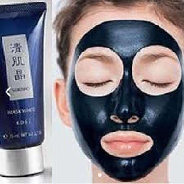 Sekkisei Medicated Herbal Esthetic Mask