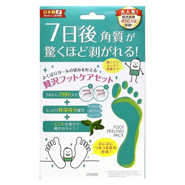 Perorin Peel Socks x 2 (Mint Oil)