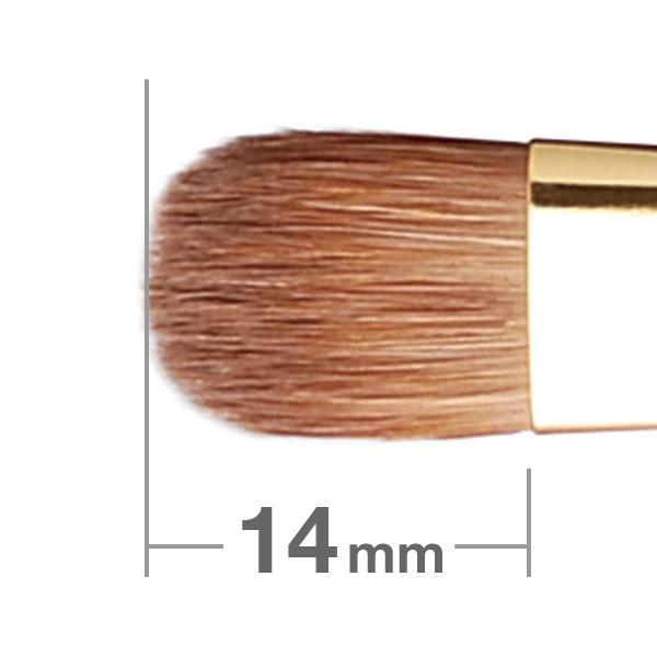 HAKUHODO Eye Shadow Brush Round & Flat S126