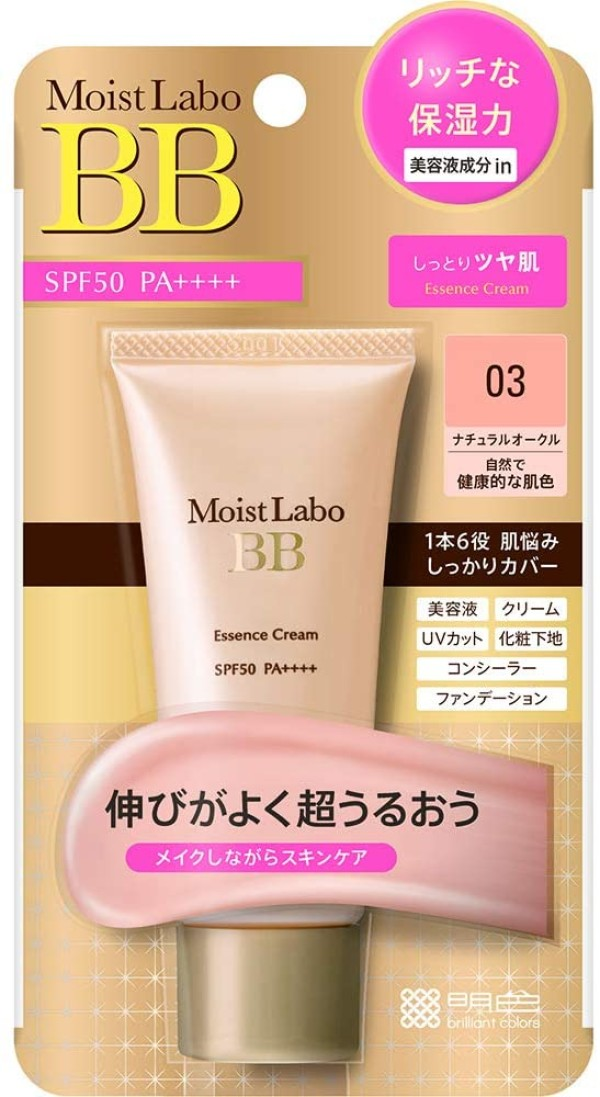 MEISHOKU Moist Labo BB Essence Cream SPF 50 PA ++++