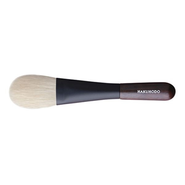 HAKUHODO Kokutan Portable Highlighter Brush