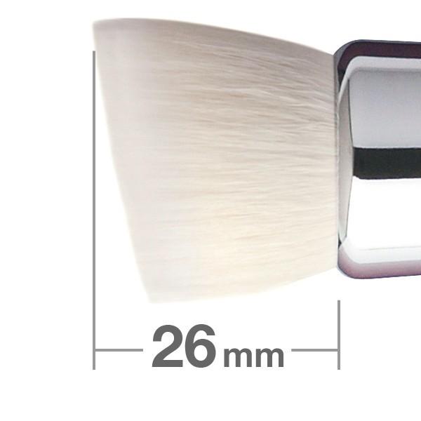 HAKUHODO Powder & Liquid Foundation Brush G5556