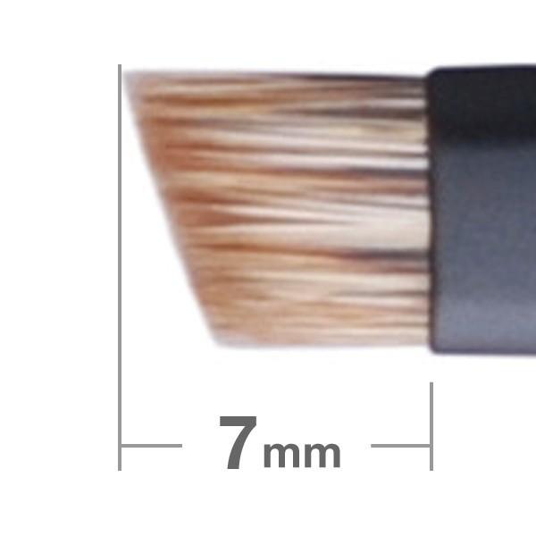 HAKUHODO Kokutan Eyebrow Brush