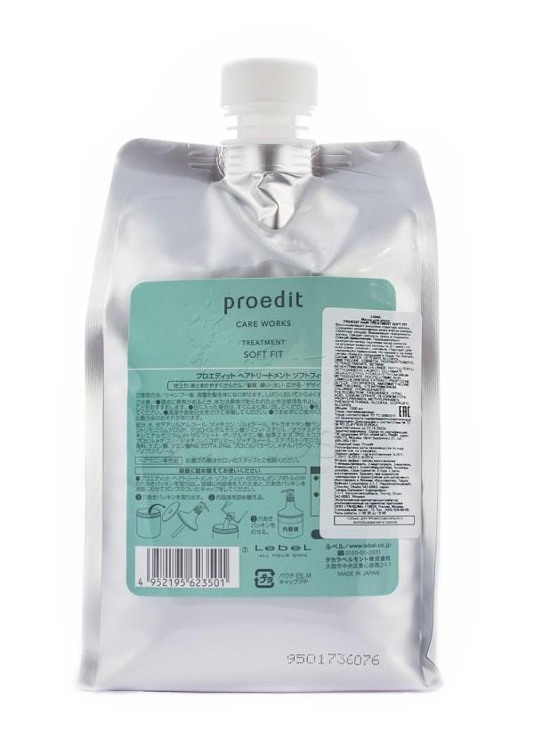 LEBEL PROEDIT CARE WORKS TREATMENT SOFT FIT 1000 ml