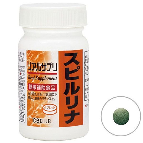 Real Supplement Spirulina
