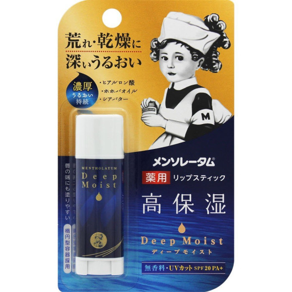 Mentholatum Deep Moist Balm (For sensitive lips)