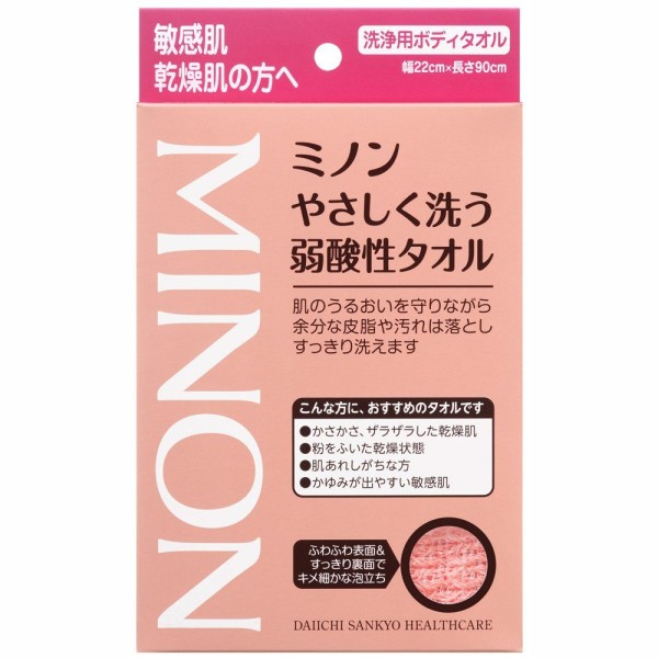 Washcloth for body pink