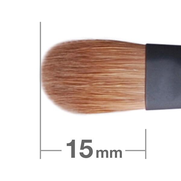 HAKUHODO Kokutan Eye Shadow Brush WM