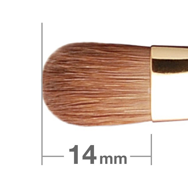 HAKUHODO Eye Shadow Brush Round & Flat S132