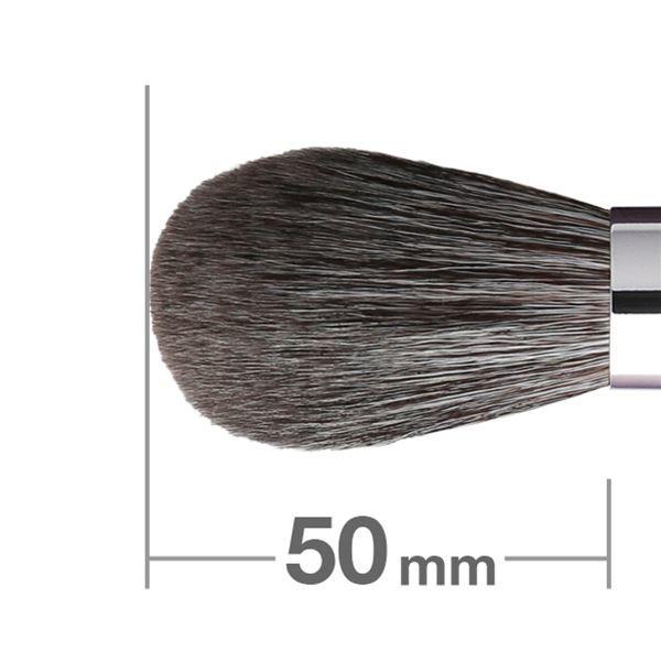 HAKUHODO Powder Brush M Round B509