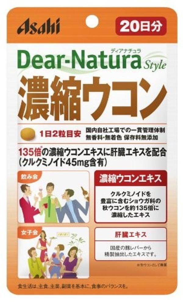 Dear-Natura Asahi  Concentrated turmeric