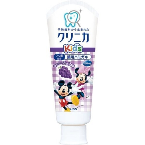CLINICA Kid's Toothpaste (Grape)