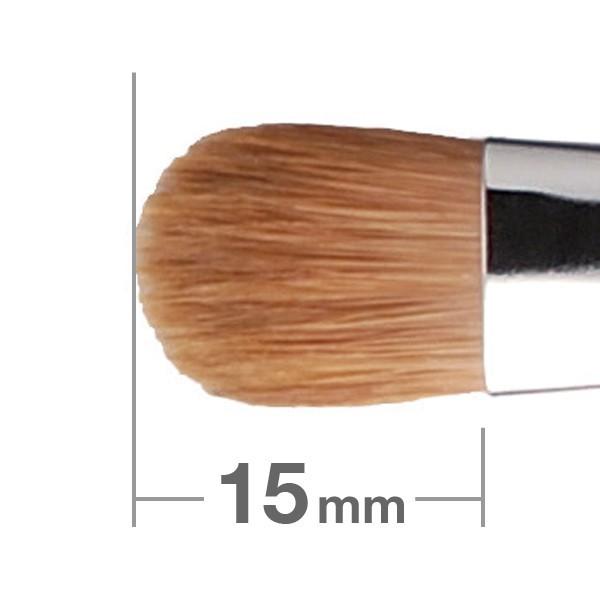 HAKUHODO Eye Shadow Brush Round & Flat 228