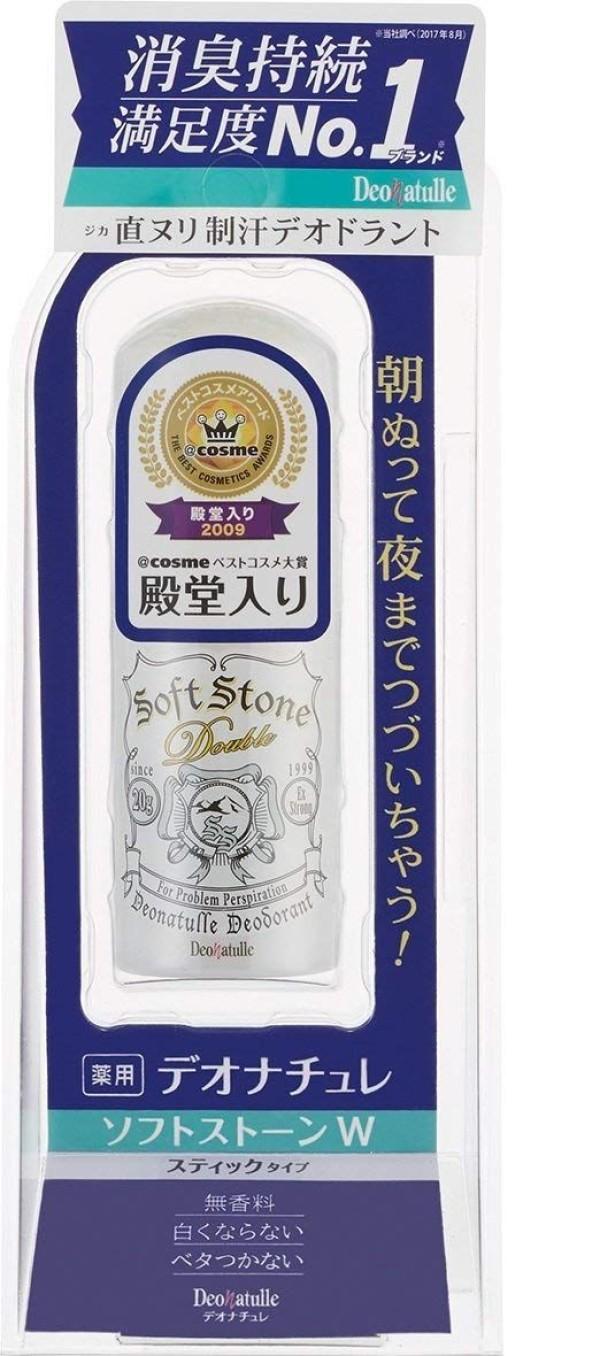 Deonature Soft Stone W 20g