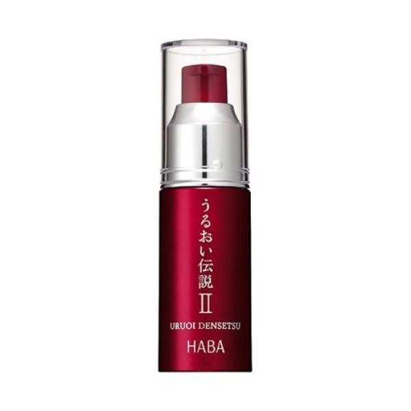 Moisturizing serum Haba Uruoi Densetsu II for dry skin
