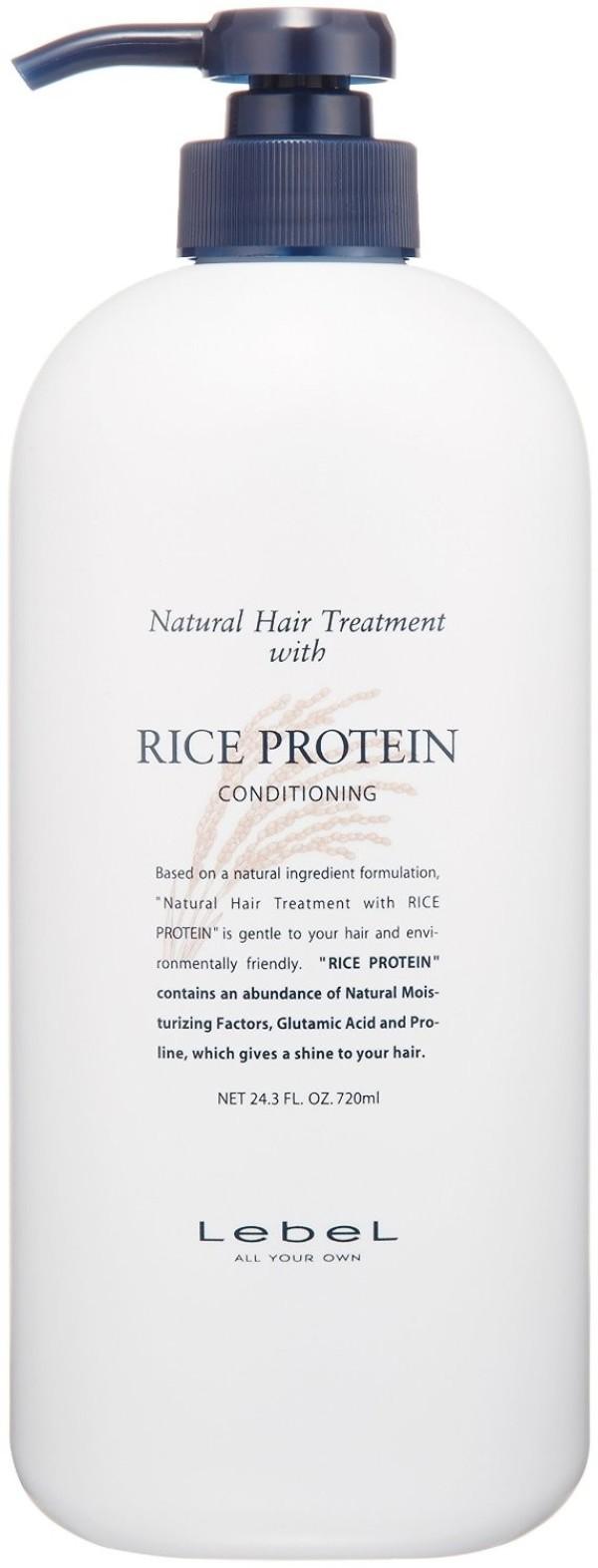 LEBEL Natural Hair Treatment RP (Rice Protein) 720ml