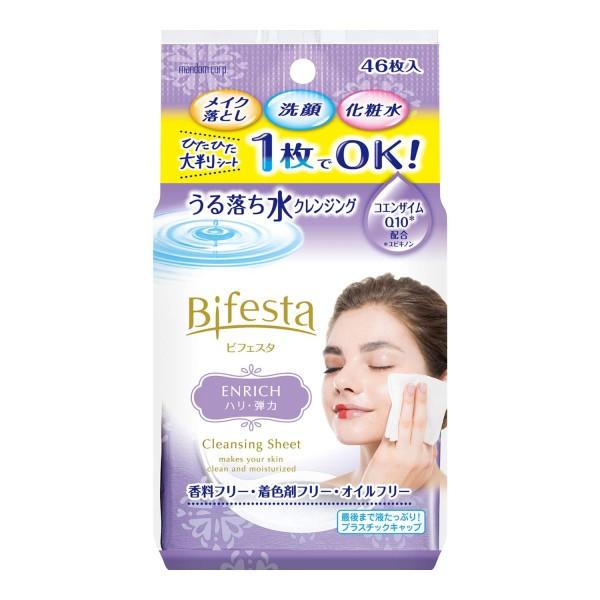 BIFESTA ENRICH CLEANSING SHEET