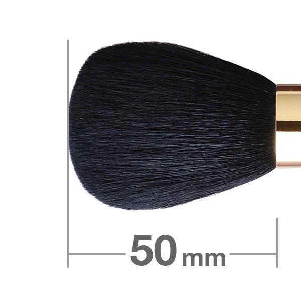 HAKUHODO Powder Brush Round S104
