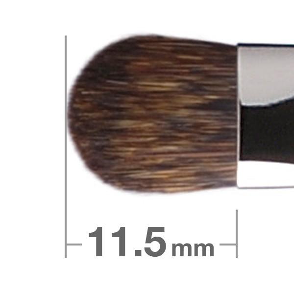 HAKUHODO Eye Shadow Brush Round & Flat B004