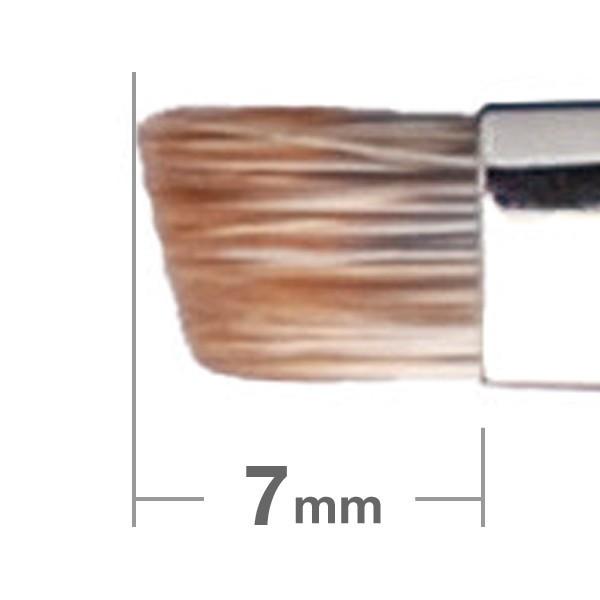 HAKUHODO Eyebrow Brush Angled 262