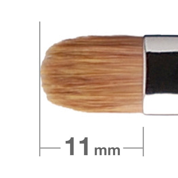 HAKUHODO Eye Shadow Brush Round & Flat 242