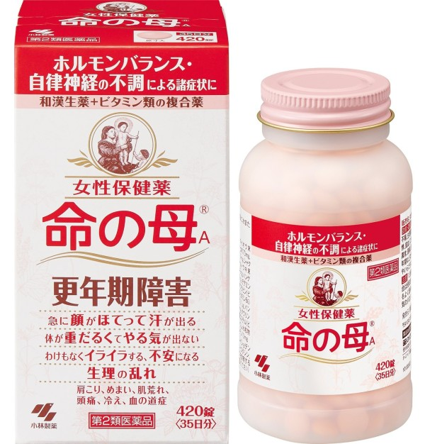 Kobayashi Inochi No Haha Mother of Life Women Health Medicine (35 days)
