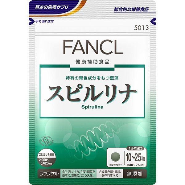 FANCL Spirulina