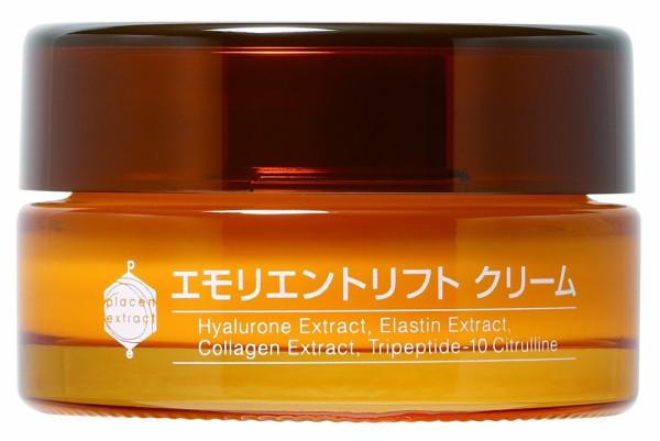Bb Laboratories Emollient Lift Cream