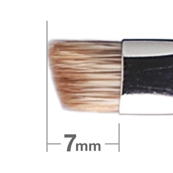 HAKUHODO Eyebrow Brush Angled K015