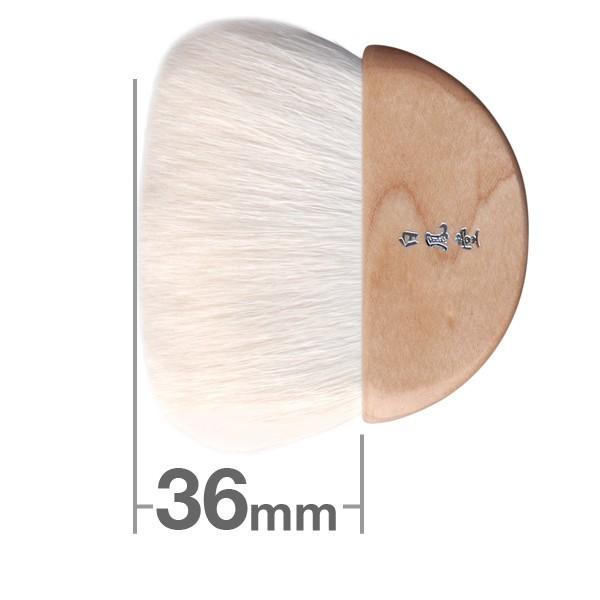 HAKUHODO Fan Brush Maple