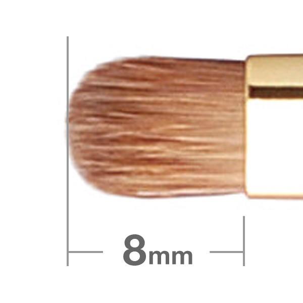HAKUHODO Eye Shadow Brush Round & Flat S143