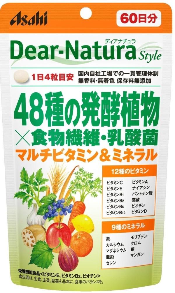 Vitamins 48 Vegetables Cellulose Lactic Acid Bacteria Dear-Natura Asahi