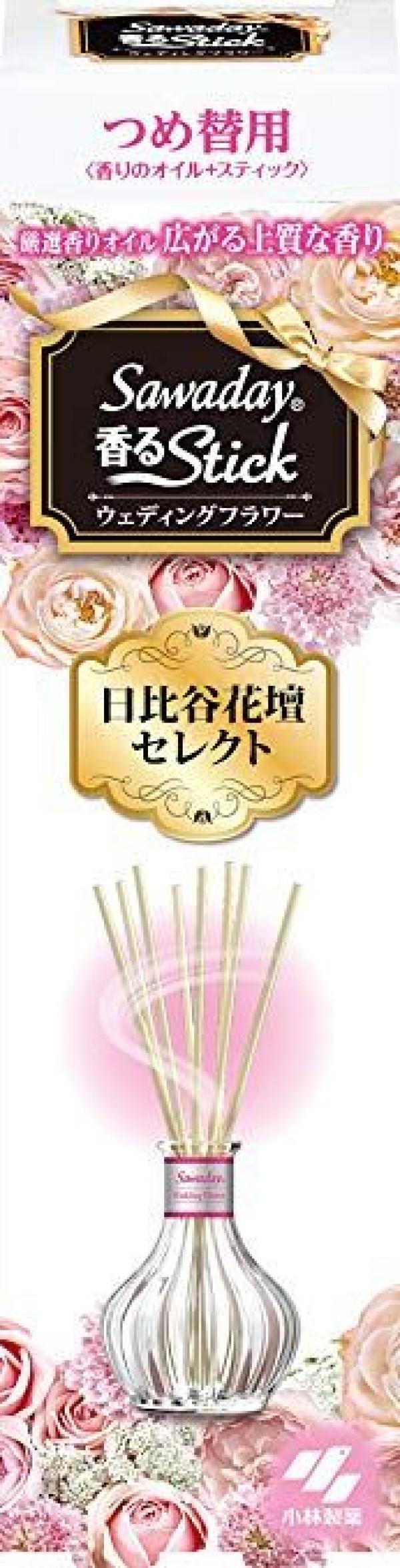 Kobayashi Stick Blossom (Wedding Flowers)