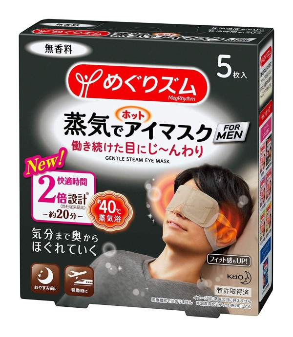 Kao Japan MegRhythm Relax & Go Steam Warming Eye Mask (Mint) - Men Edition