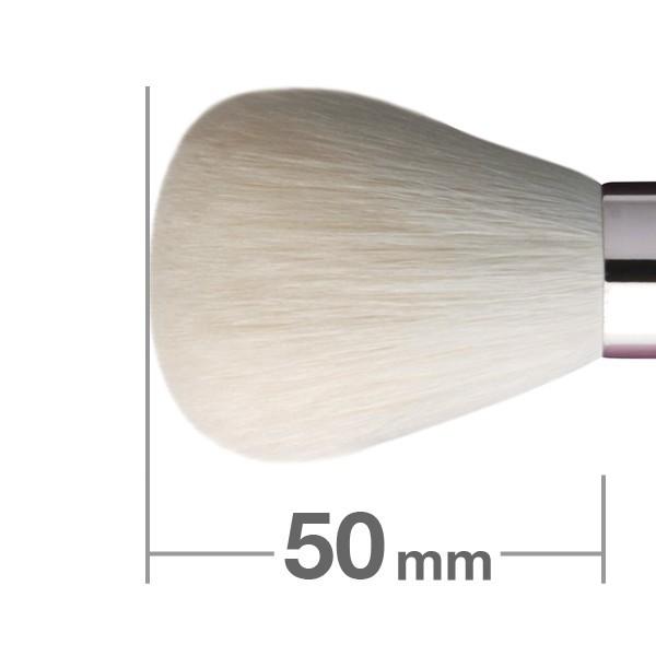 HAKUHODO Powder Brush Round J104