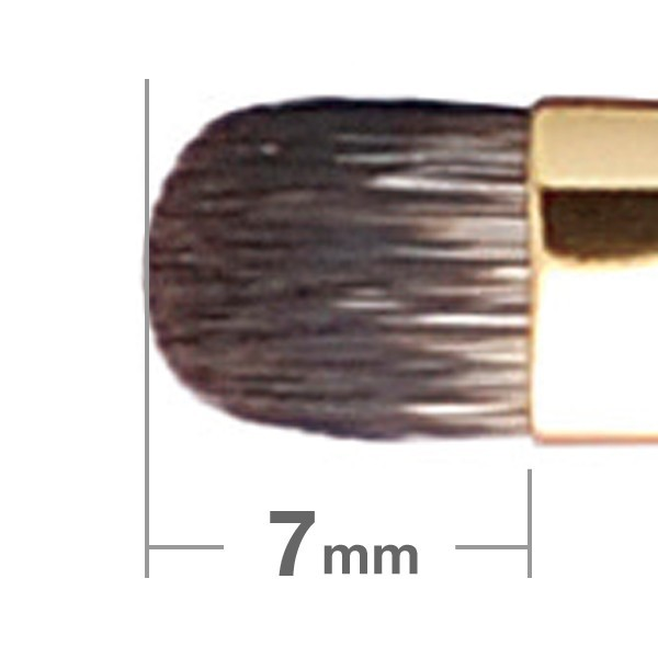 HAKUHODO Eye Shadow Brush Round & Flat S144