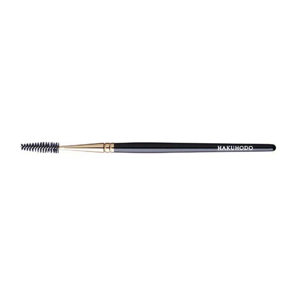 HAKUHODO Spooley Brush S194Bk