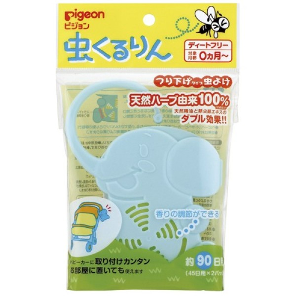 Pigeon Hanging Type Insect Repellent