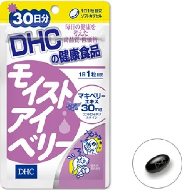 DHC for Dry Eyes and Irritation