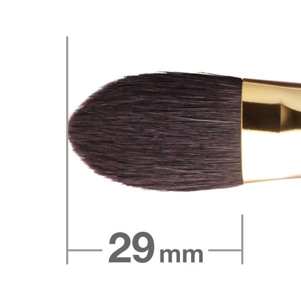 HAKUHODO Highlighter Brush Round & Flat S116