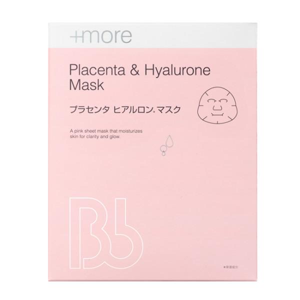 BB Laboratories Placenta & Hyalurone Mask