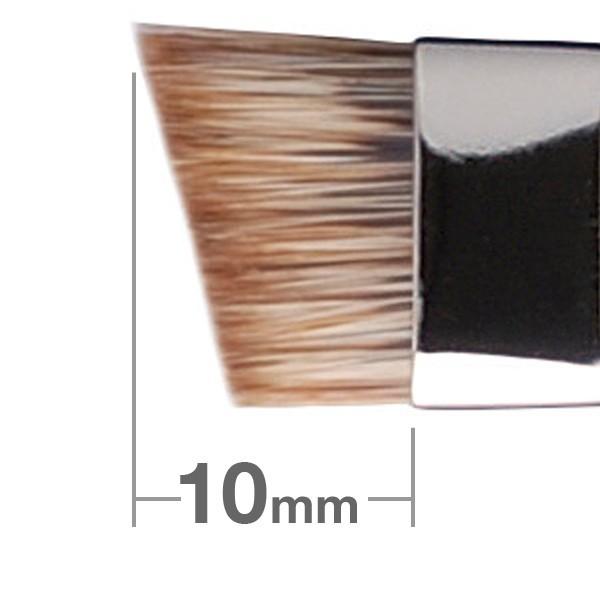 HAKUHODO Eyebrow Brush L Angled B524