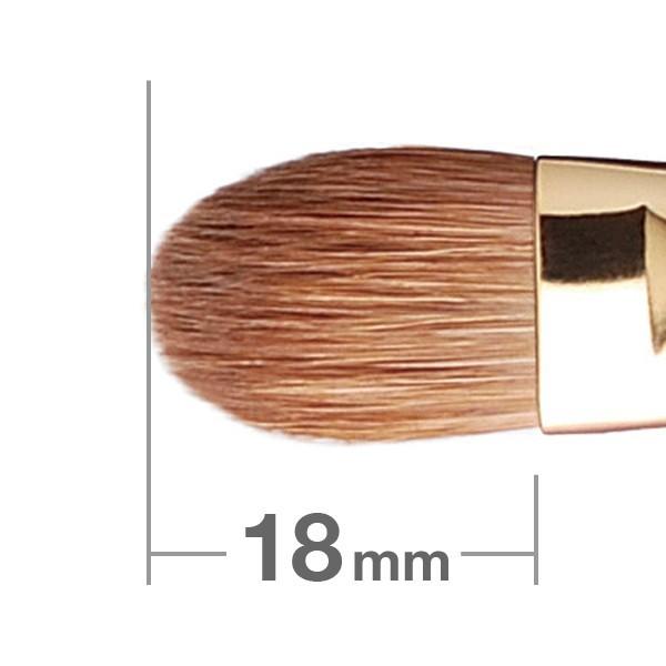 HAKUHODO Eye Shadow Brush Round & Flat S120
